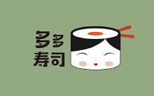 【LOGO设计】多多寿司