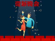MG动画2D_Flash动画 亚太表业员工培训动画视频_企业宣传