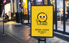 【LOGO设计】舌尖鸭