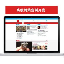 威客服务:[102824] 拍卖类在线交易平台 php开发