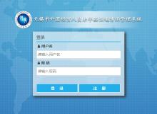 威客服务:[102860] 政府系统