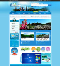 威客服务:[102872] 大型旅游网站