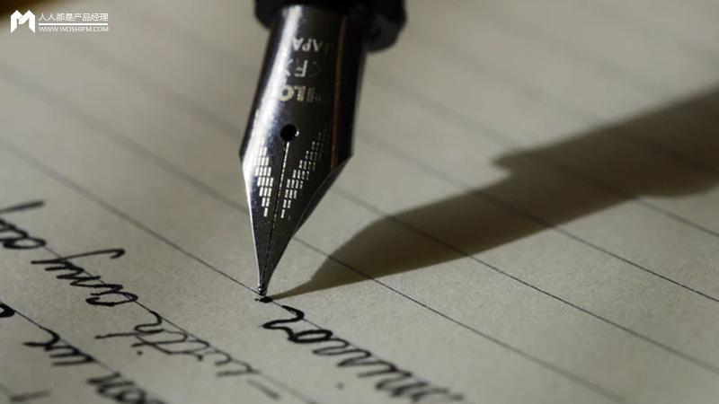 教你如何写优雅融合倒计时的系列短文案