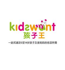 【 新鲜人】孩子王婴儿品牌海报设计