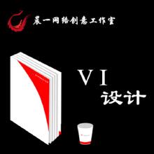 威客服务:[102934] VI设计