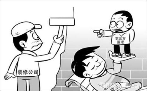 家装监理解析预算方案评估
