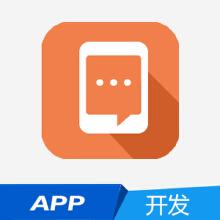 威客服务:[102839] APP开发