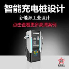 威客服务:[102963] 智能充电桩设计