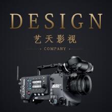 公司企业产品广告拍摄编辑剪辑制作