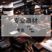 威客服务:[103103] 企业形象宣传片微电影视频上门拍摄制作编辑剪辑