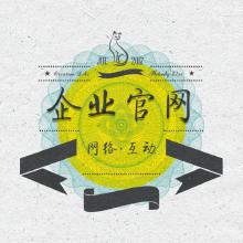 威客服务:[103156] MoYint 网络互动 企业官网