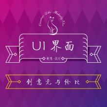 威客服务:[103152] MoYint 创意亚博游戏网站 UI界面