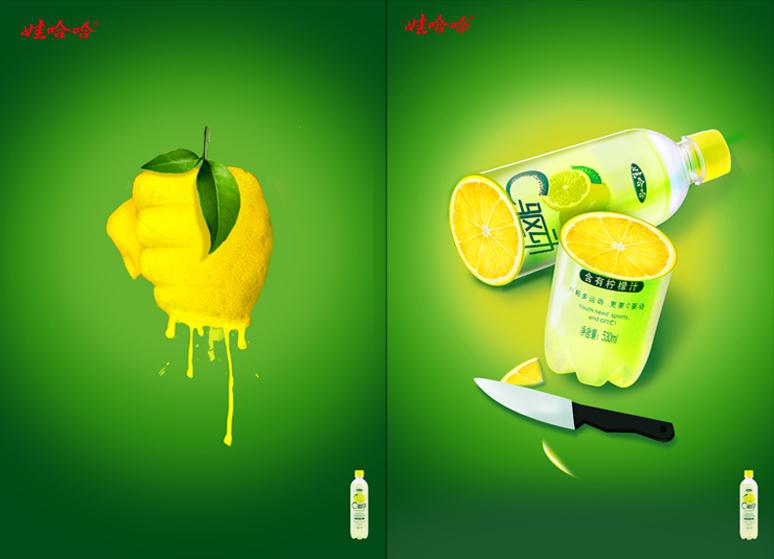 娃哈哈简约风格的广告设计素材