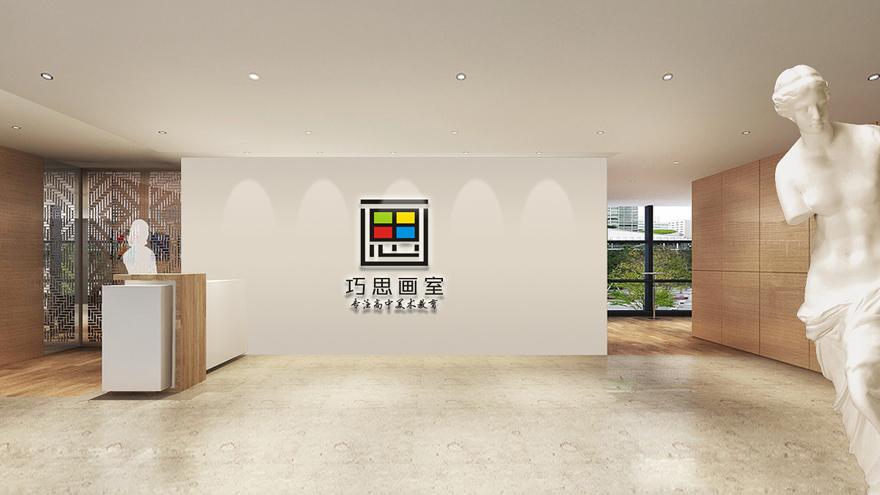 巧思画室 logo/vi设计_百思艾迪品牌设计案例展示