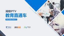 公司宣传介绍PPT 优化设计