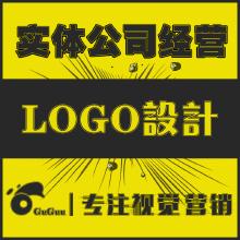 威客服务:[103450] logo设计店标设计商标设计包装定制设计品牌logo定制企业vi设计