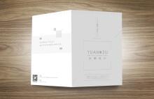 元素设计画册1
