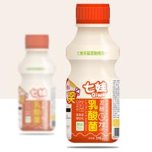 乳酸菌饮料包装