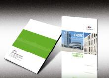 预制建筑宣传册