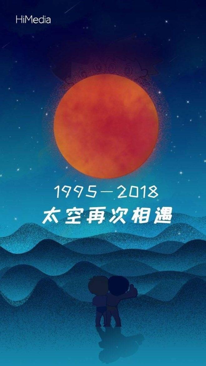 """""""蓝血月""""品牌借势营销名单"""