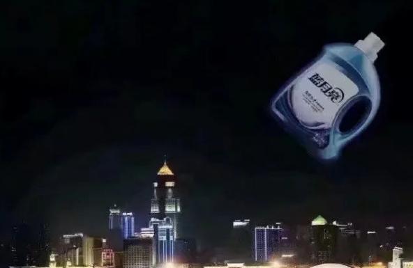 蓝月亮霸屏?超级蓝血月借势营销杜蕾斯终于输了!