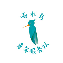 威客服务:[104014] Logo设计