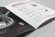 不锈钢产品 电水壶 工业制造 画册 产品样本