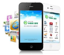 威客服务:[95354] App开发 微信开发