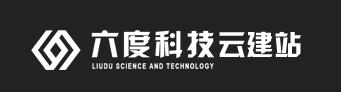 河南六度科技有限公司