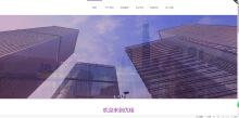 威客服务:[104163] 企业网站