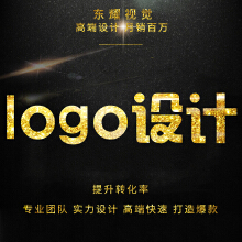 威客服务:[104154] 企业公司活动logo设计原创标志标识商标品牌图文图形字体设计