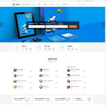 威客服务:[104167] 威客网站设计开发