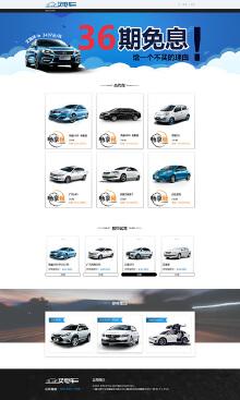 上海今韬新能源买电车商城官网设计
