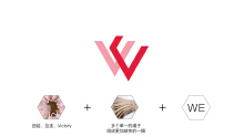 We-logo设计