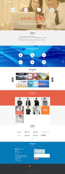 上海乐道科技官网设计