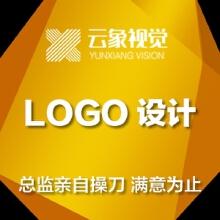 威客服务:[104360] logo设计