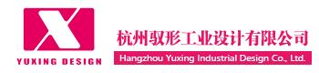 杭州驭形工业设计