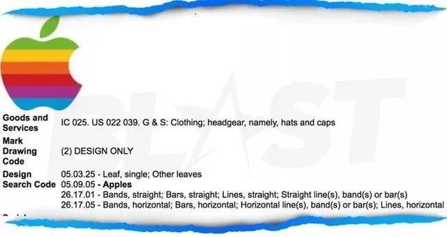苹果为彩虹色LOGO注册商标 为品牌寻保护伞上一品标局