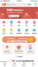 威客服务:[104554] 淘宝客/返利返佣app 小程序开发