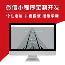威客服务:[104529] WEB网站定制开发