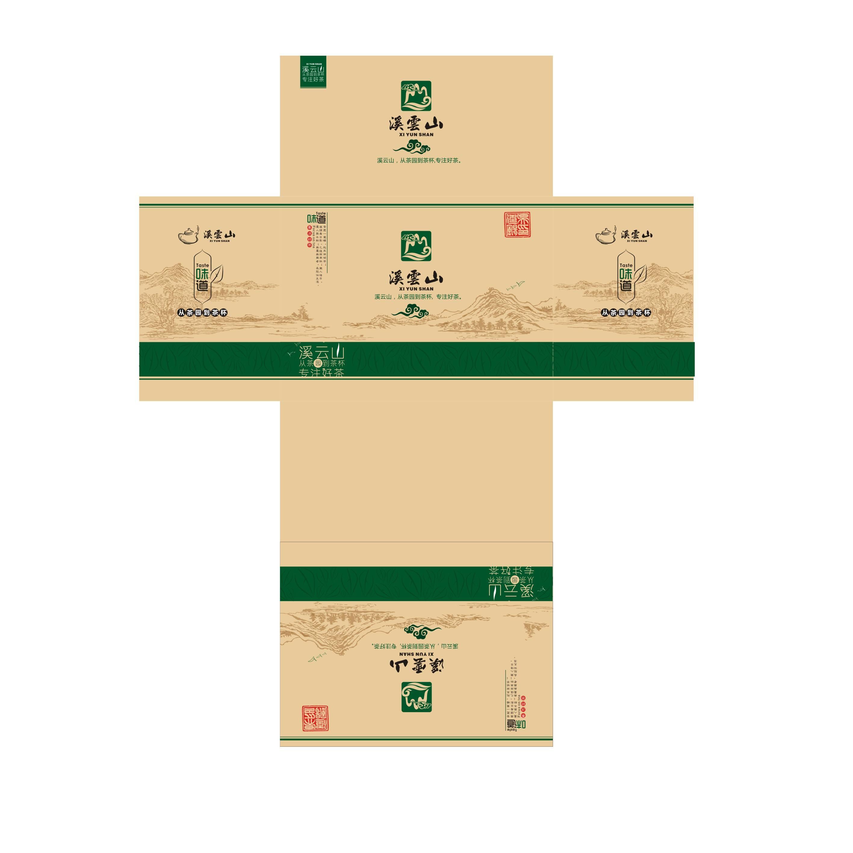 佛香纸箱外观设计