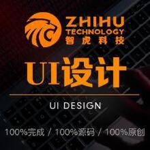威客服务:[104776] UI设计