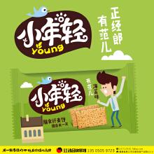 小年轻 膳食纤麦饼 健康美一天