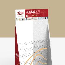 塑料家居产品系列货架设计