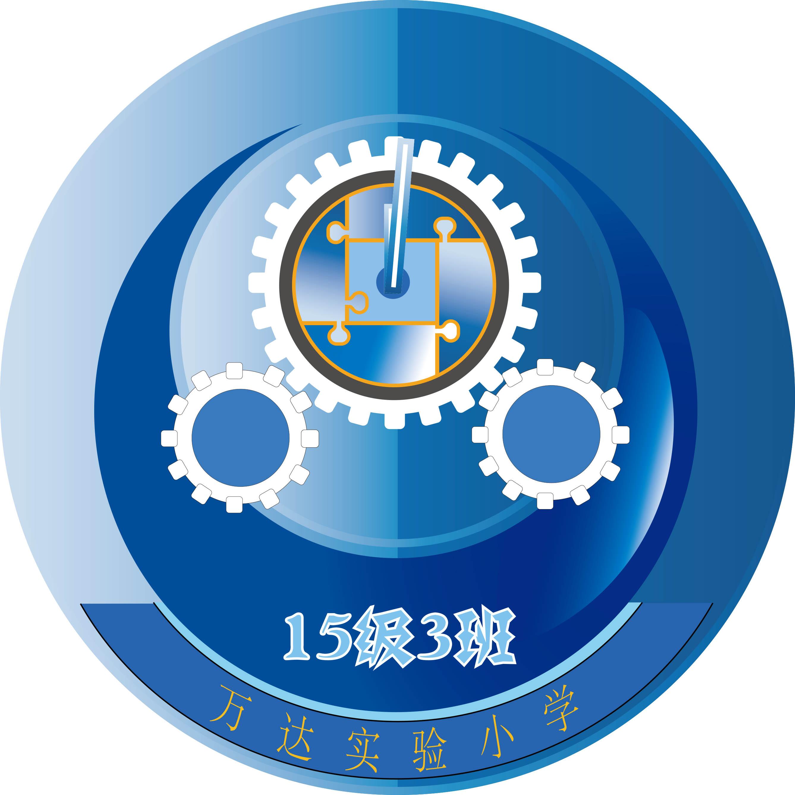 班徽logo设计