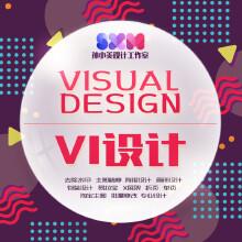 威客服务:[104984] 原创LOGO设计企业公司品牌卡通图标志商标VI字体设计制作满意为止