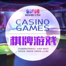 威客服务:[105010] 牛牛手机棋牌娱乐9人12人斗牛三公炸金花游戏界面UI设计