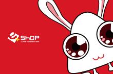 E+SHOP便利店