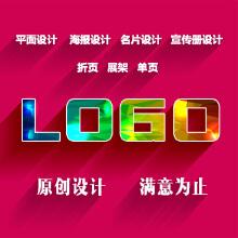威客服务:[77157] logo设计