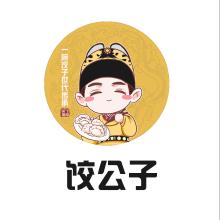 饺公子logo设计